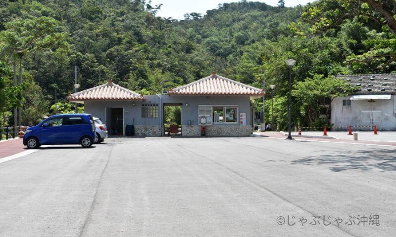 轟の滝の駐車場